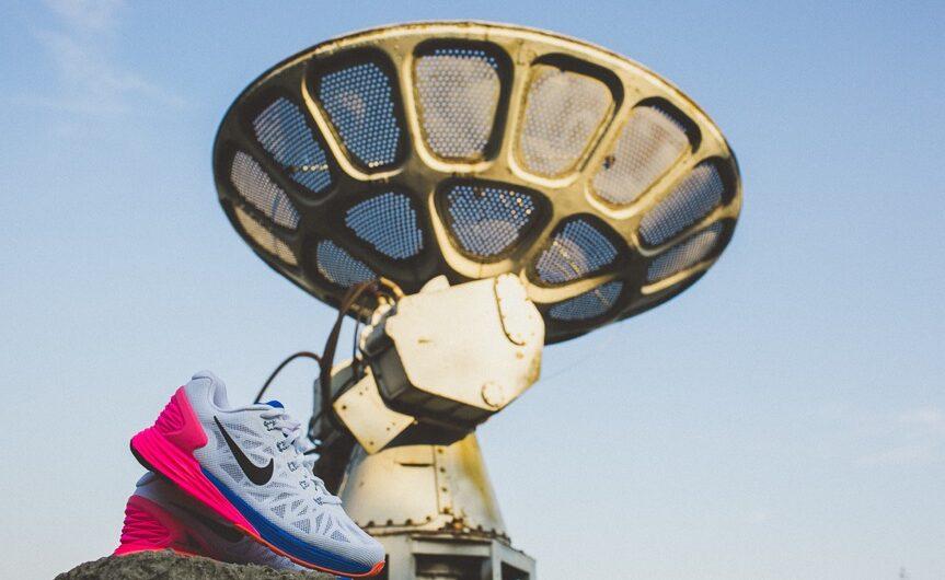 Recensione delle scarpe da ginnastica Nike LunarGlide 6